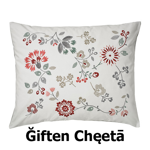 The Salty Quilter - IKWLTA - Giften Cheeta